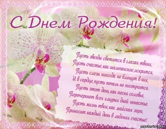 Открытки с днём рождения женщине красивые с цветами своими руками